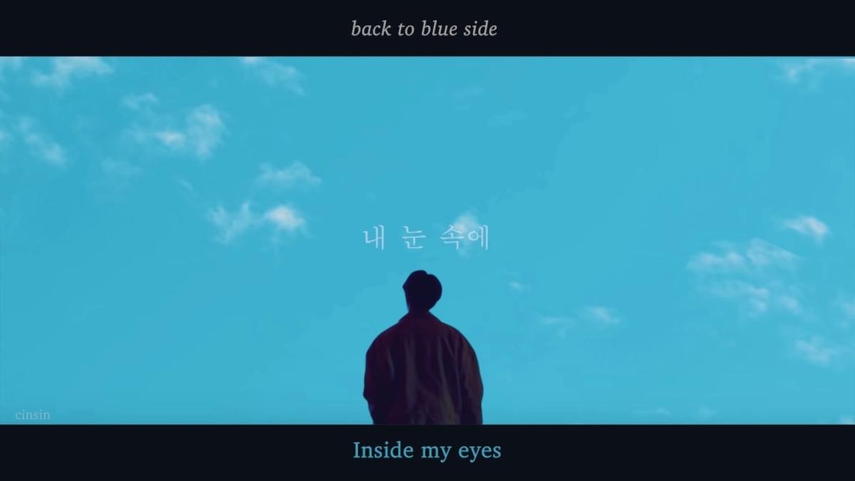【歌詞和訳】ブルー・サイド - J・ホープ(防弾少年団):Blue Side - j-hope(Bangtan Boys)