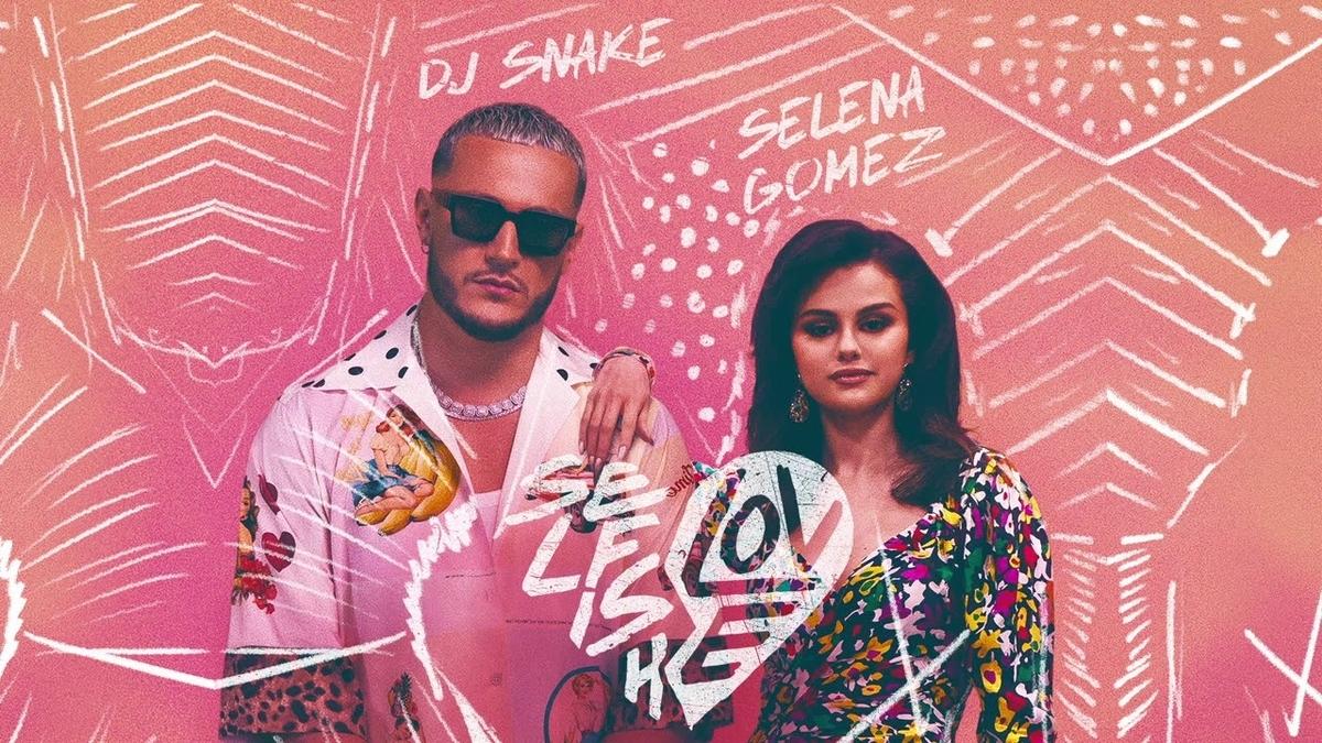 【歌詞和訳】セルフィッシュ・ラブ:Selfish Love - セレーナ・ゴメス & DJスネーク:DJ Snake & Selena Gomez