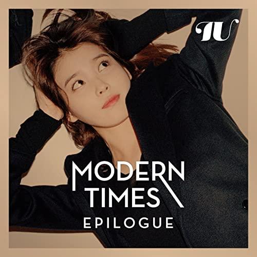 【歌詞和訳】IU (아이유) - 에필로그 (Epilogue)
