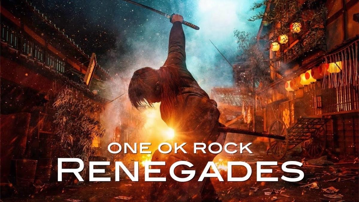 【歌詞和訳】Renegades - ONE OK ROCK