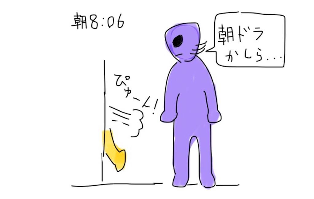 f:id:okt82:20170531211146j:image