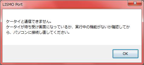 20101219103046