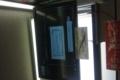 [twitter] 浜松SA、情報掲示板の IE が落ちてます。OS は 7 です