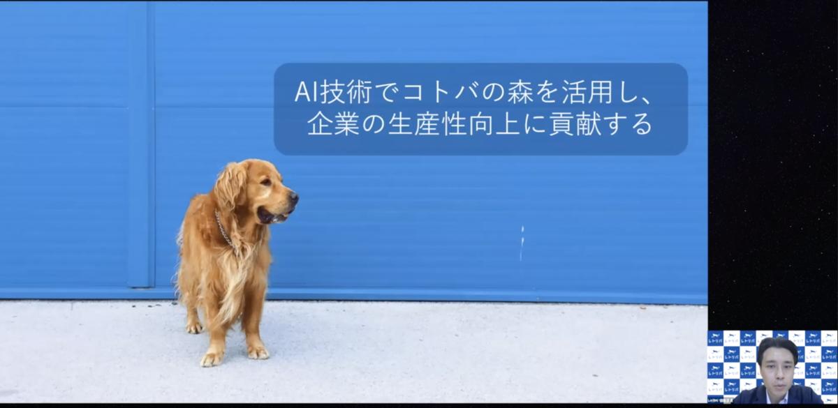 f:id:oku_masaki:20200727102129p:plain