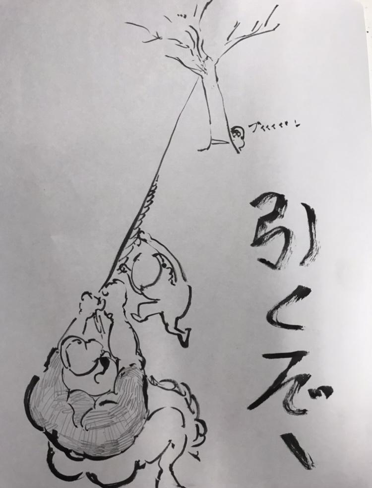 f:id:okuaizumishimamachi:20200129131637j:plain
