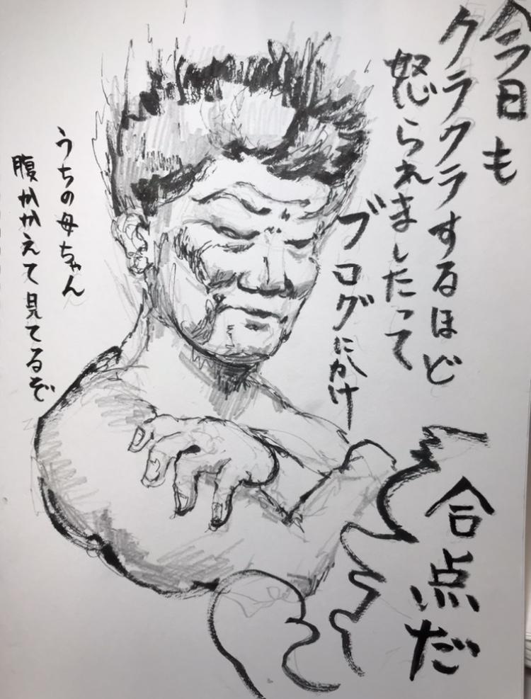 f:id:okuaizumishimamachi:20200129131641j:plain