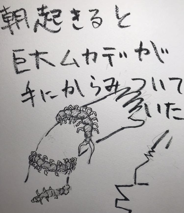 f:id:okuaizumishimamachi:20200129131651j:plain