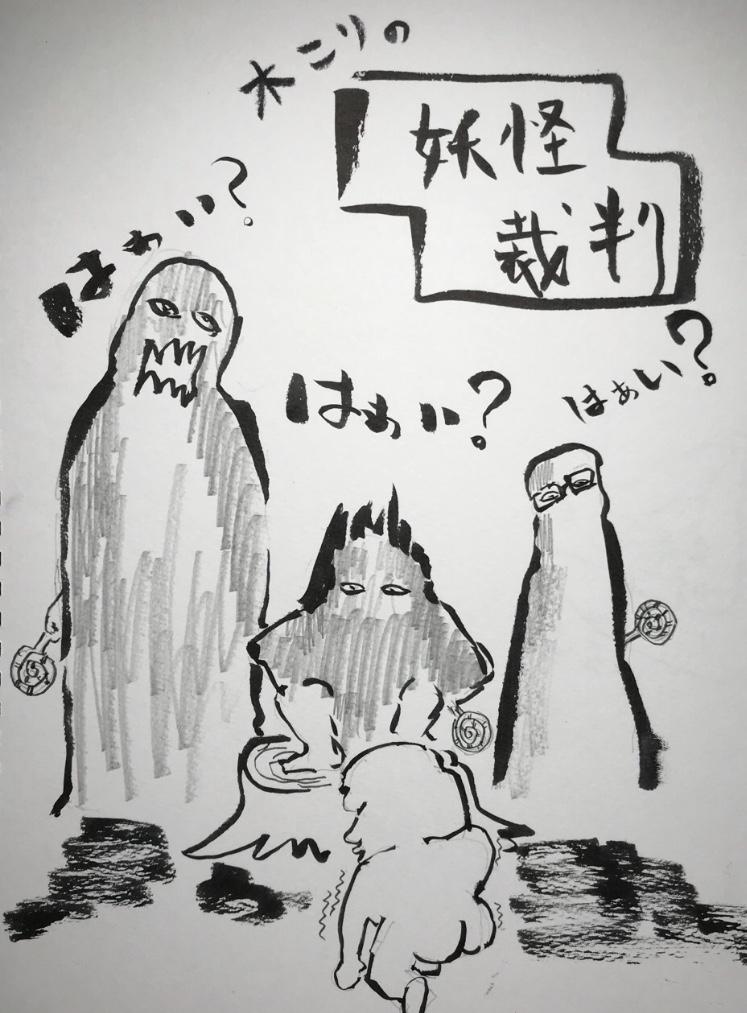 f:id:okuaizumishimamachi:20200129131704j:plain