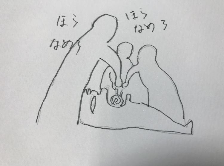 f:id:okuaizumishimamachi:20200129131710j:plain