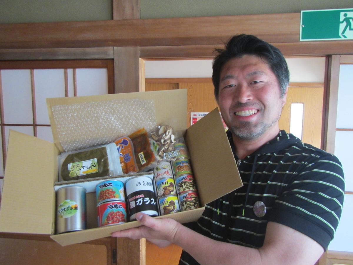 f:id:okuaizumishimamachi:20210120112408j:plain