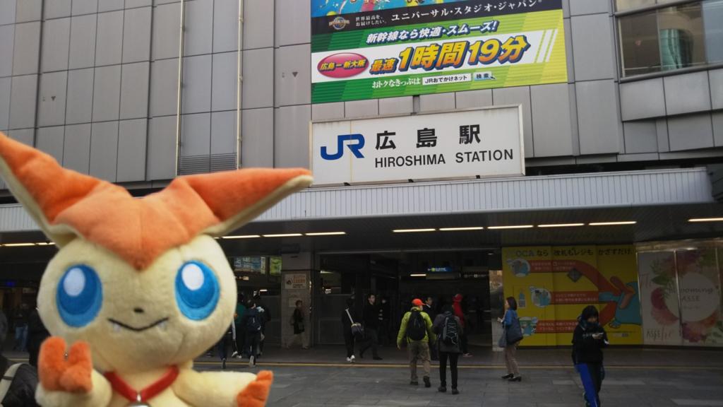 f:id:okuchichibu551:20170331201150j:plain