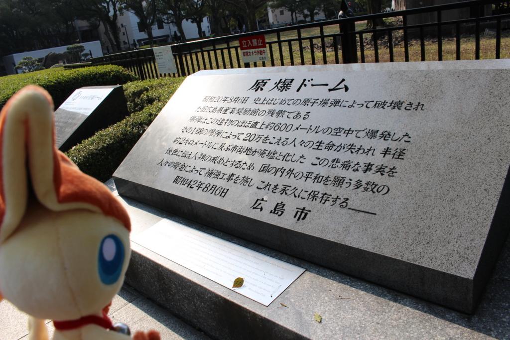 f:id:okuchichibu551:20170414171630j:plain
