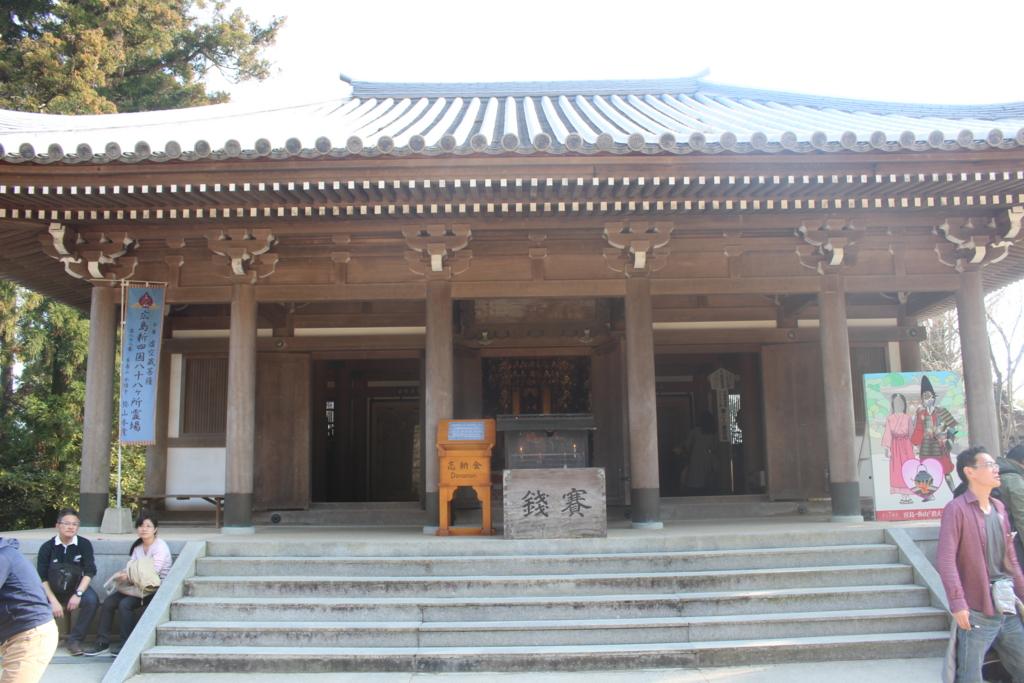 f:id:okuchichibu551:20170414191352j:plain