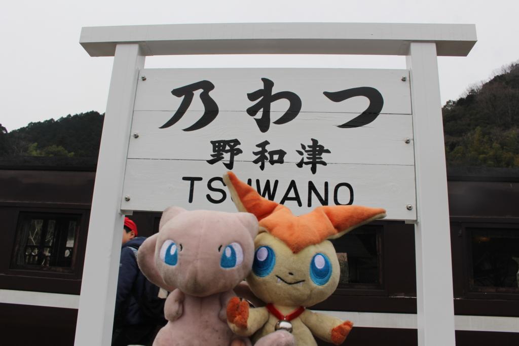 f:id:okuchichibu551:20170516215958j:plain