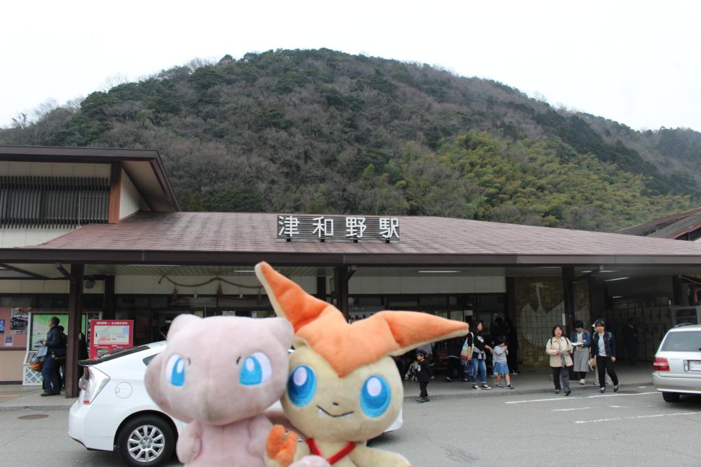 f:id:okuchichibu551:20170516220617j:plain