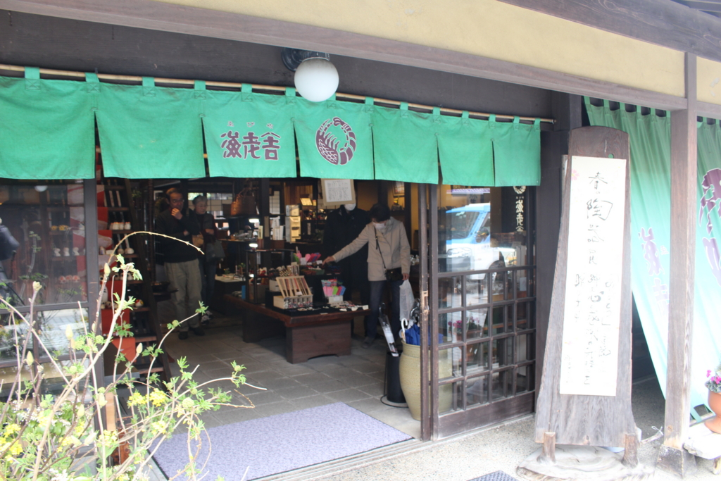 f:id:okuchichibu551:20170516221415j:plain