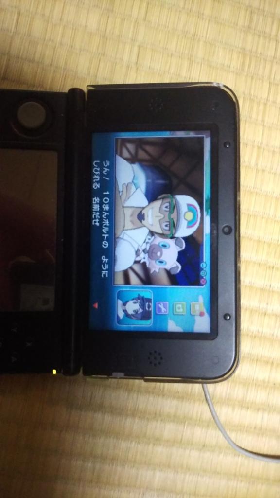 f:id:okuchichibu551:20170622234807j:plain