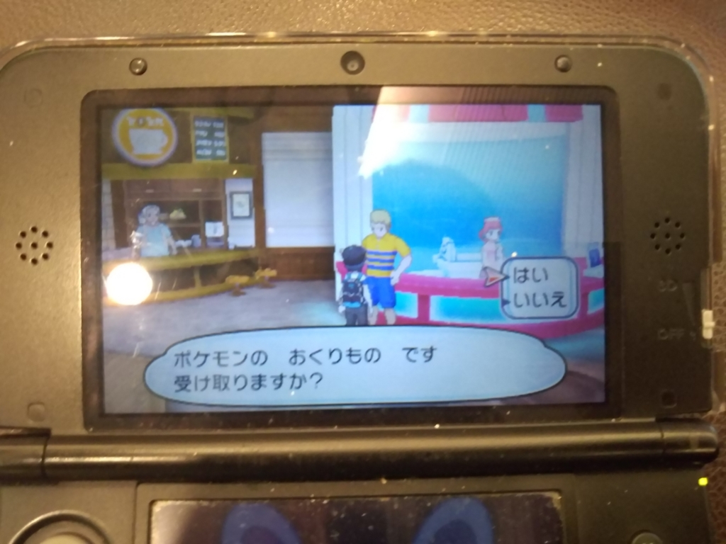 f:id:okuchichibu551:20170701191840j:plain
