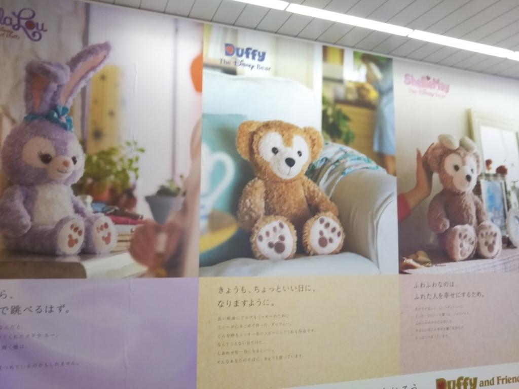 f:id:okuchichibu551:20170710225055j:plain