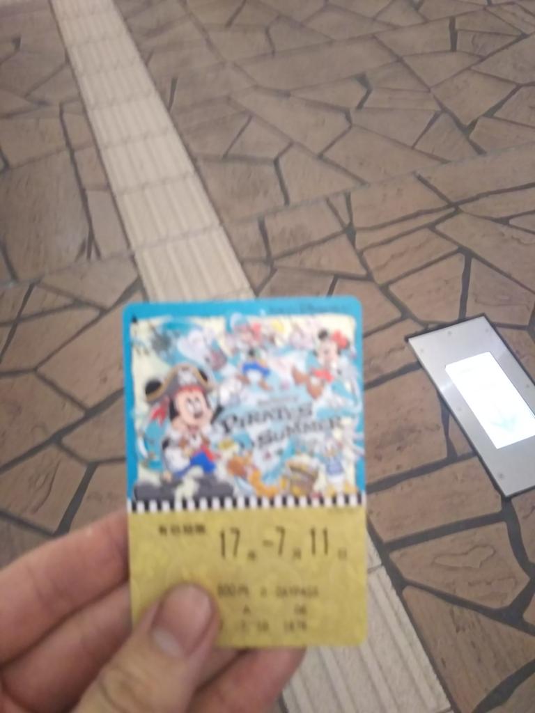 f:id:okuchichibu551:20170710225445j:plain