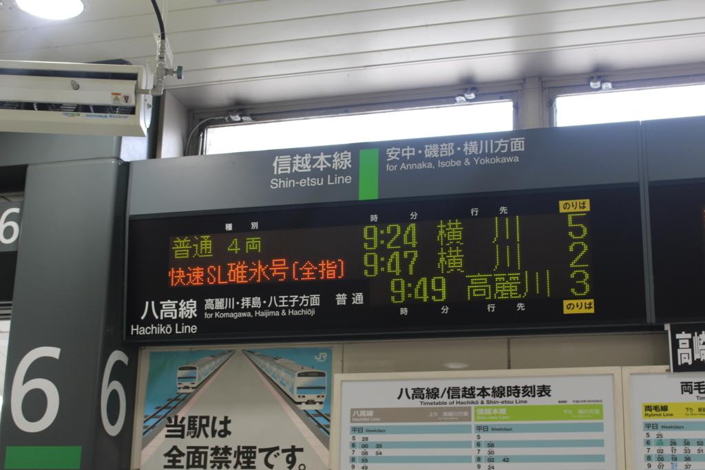 f:id:okuchichibu551:20170724233101j:plain