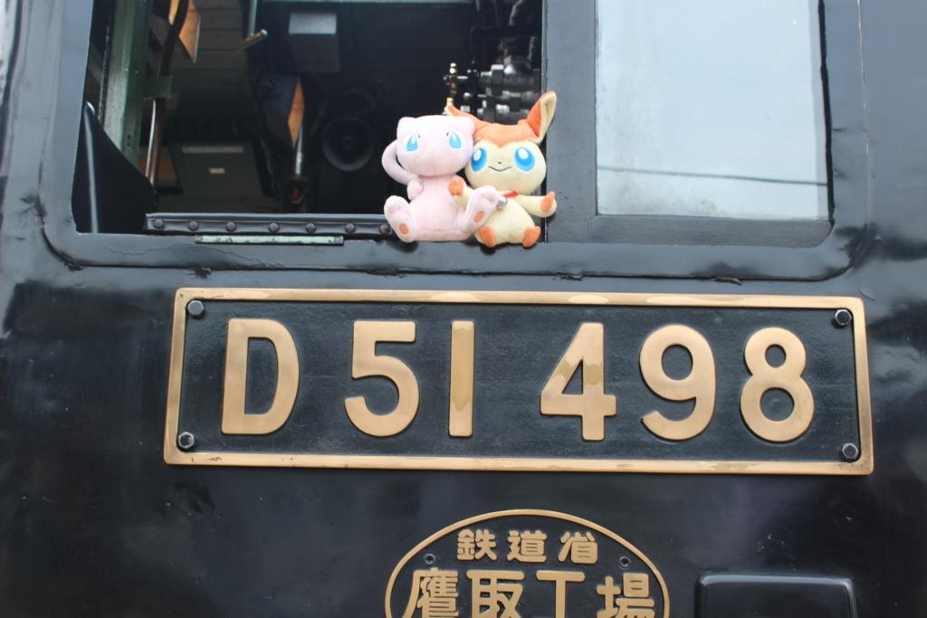 f:id:okuchichibu551:20170808123237j:plain
