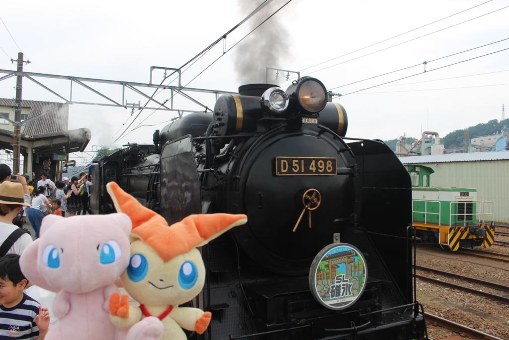 f:id:okuchichibu551:20170808123602j:plain