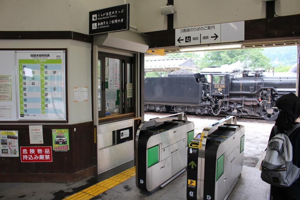 f:id:okuchichibu551:20170808135713j:plain