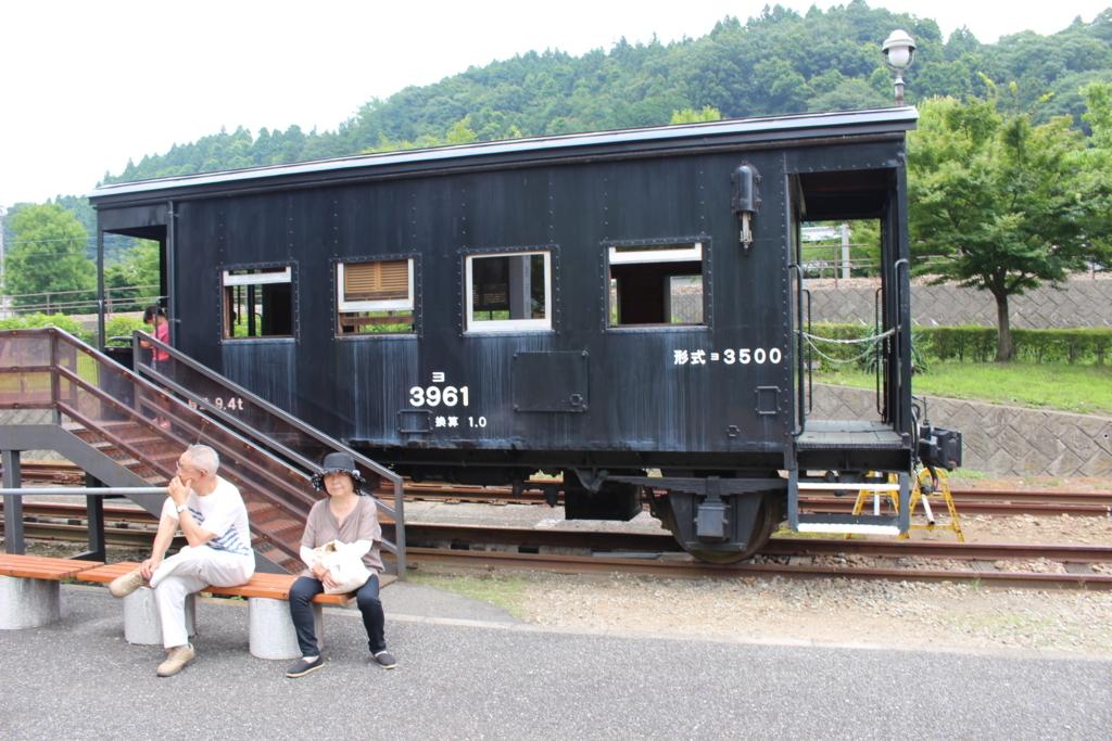 f:id:okuchichibu551:20170808142534j:plain