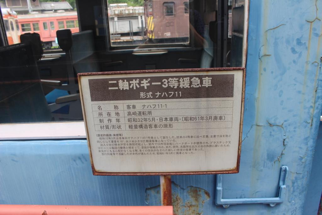 f:id:okuchichibu551:20170815154549j:plain