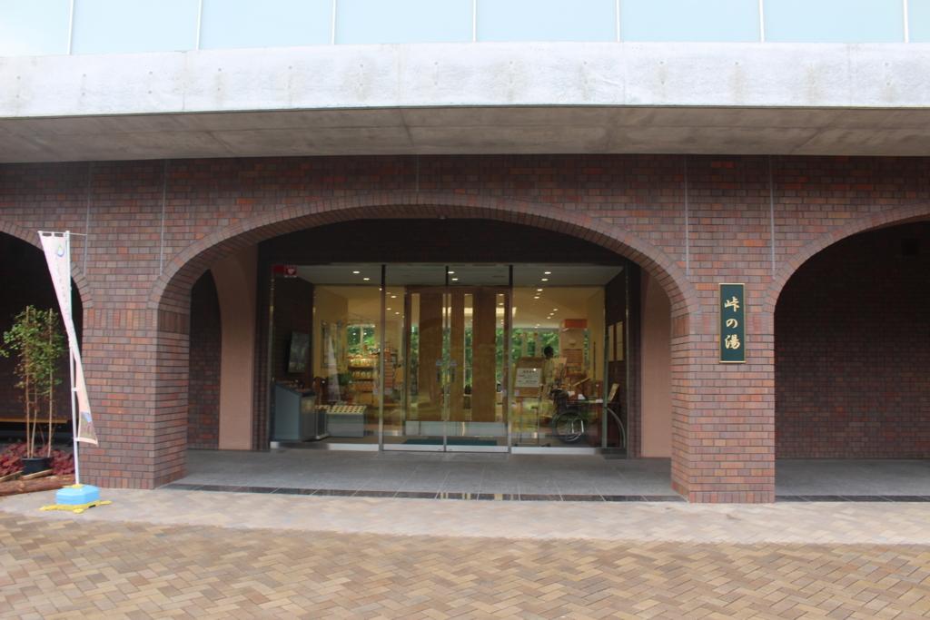 f:id:okuchichibu551:20170815161541j:plain