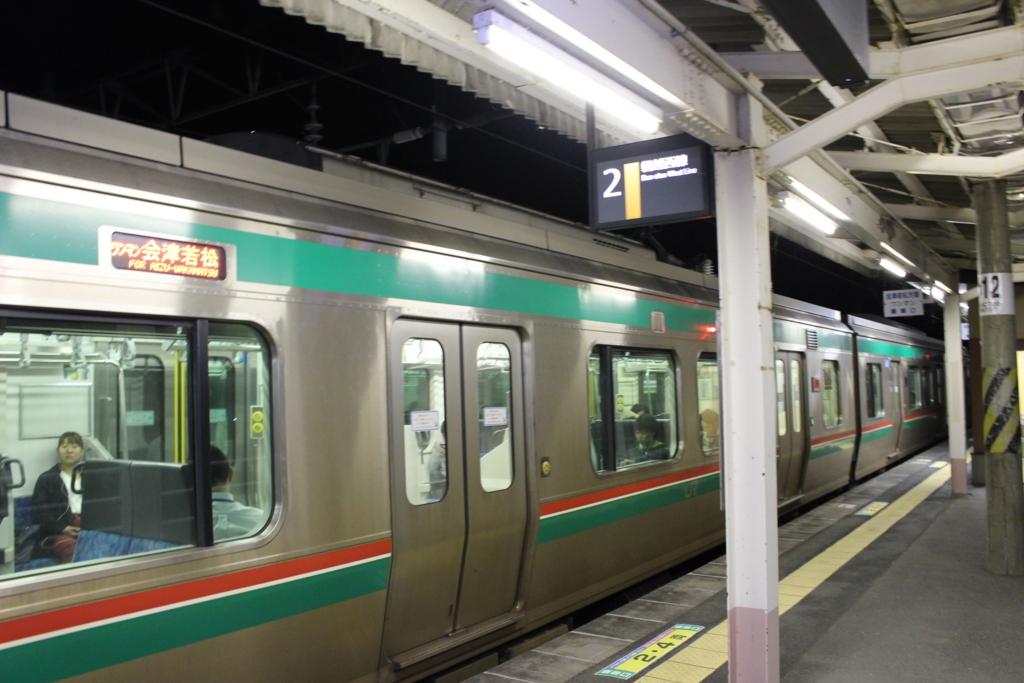 f:id:okuchichibu551:20171109214837j:plain