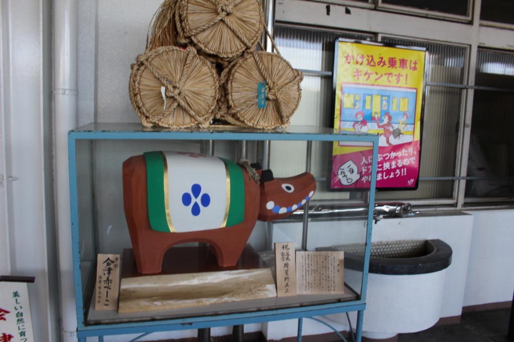 f:id:okuchichibu551:20171110150729j:plain