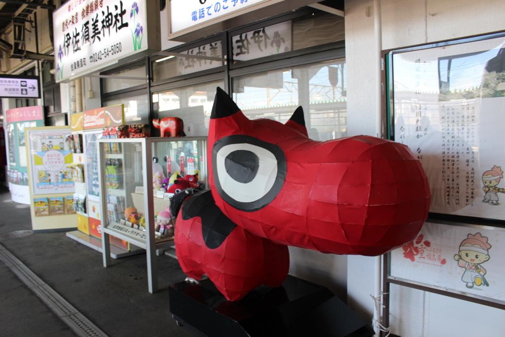 f:id:okuchichibu551:20171110151936j:plain
