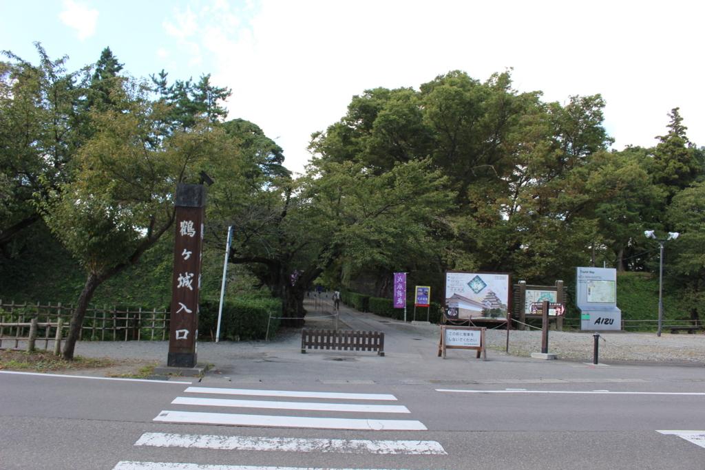 f:id:okuchichibu551:20171110154729j:plain