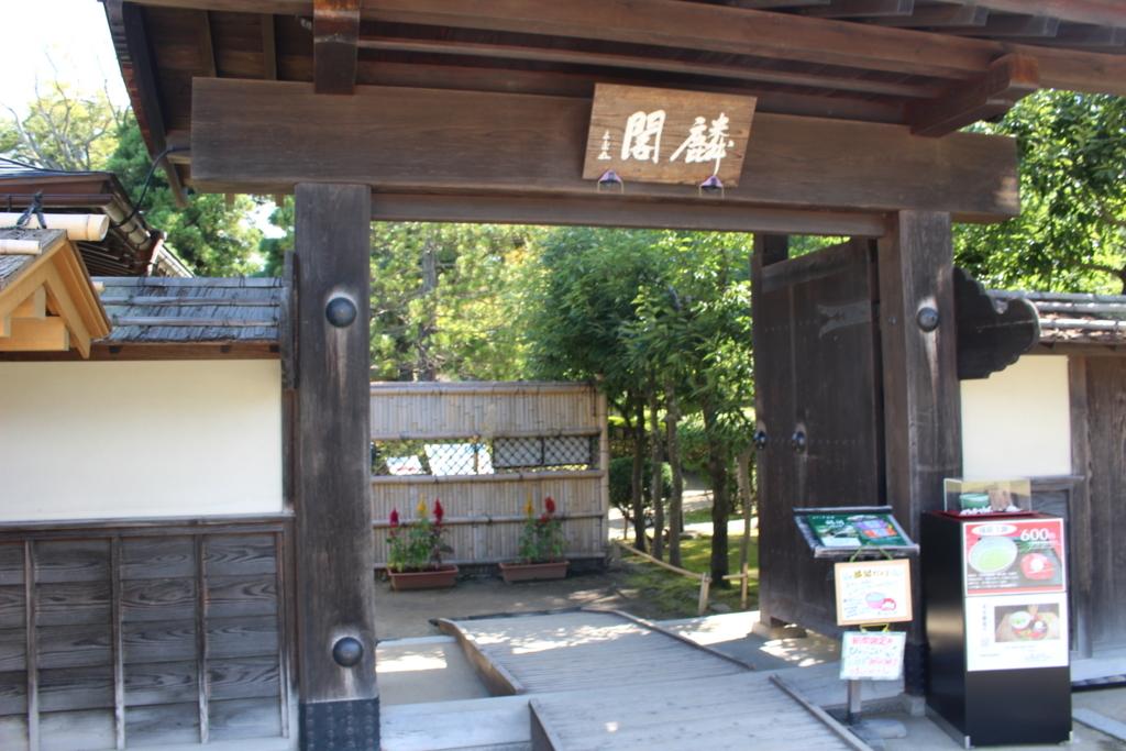 f:id:okuchichibu551:20171130161622j:plain