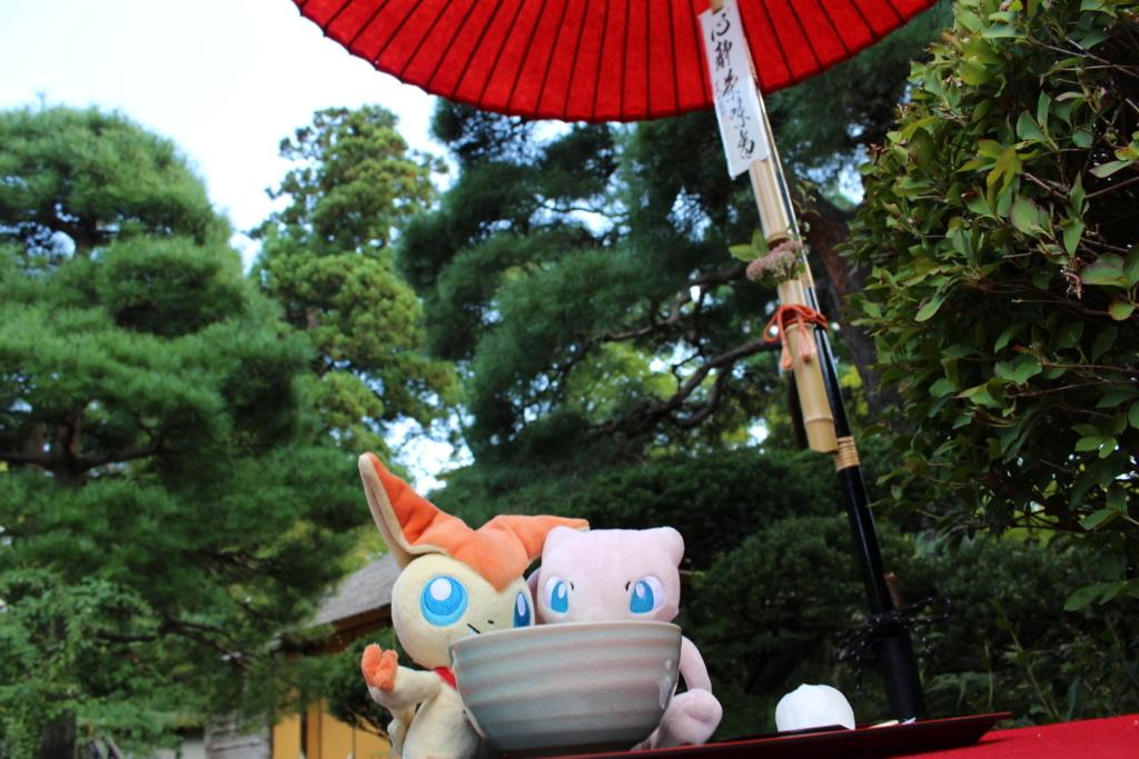 f:id:okuchichibu551:20171209135555j:plain