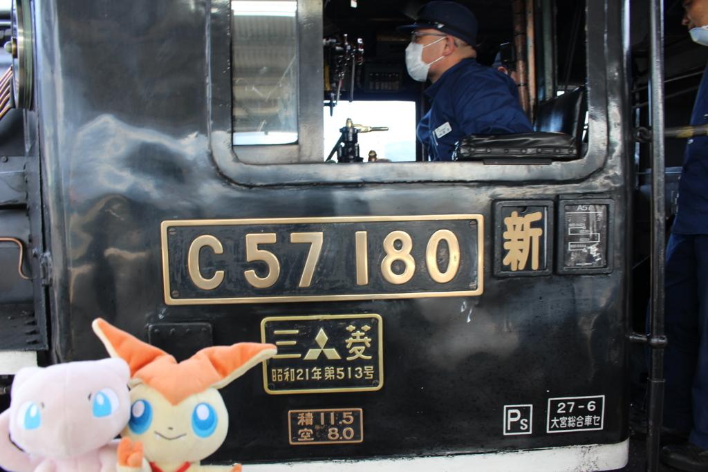 f:id:okuchichibu551:20171212143945j:plain