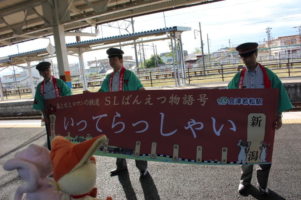 f:id:okuchichibu551:20171212145013j:plain