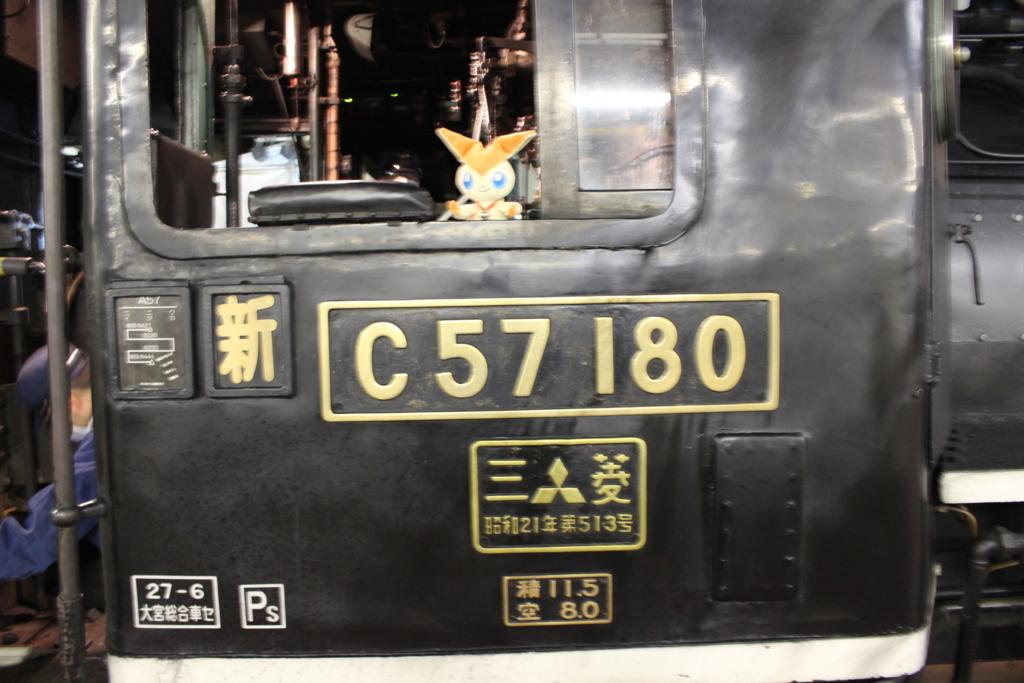 f:id:okuchichibu551:20171212182632j:plain