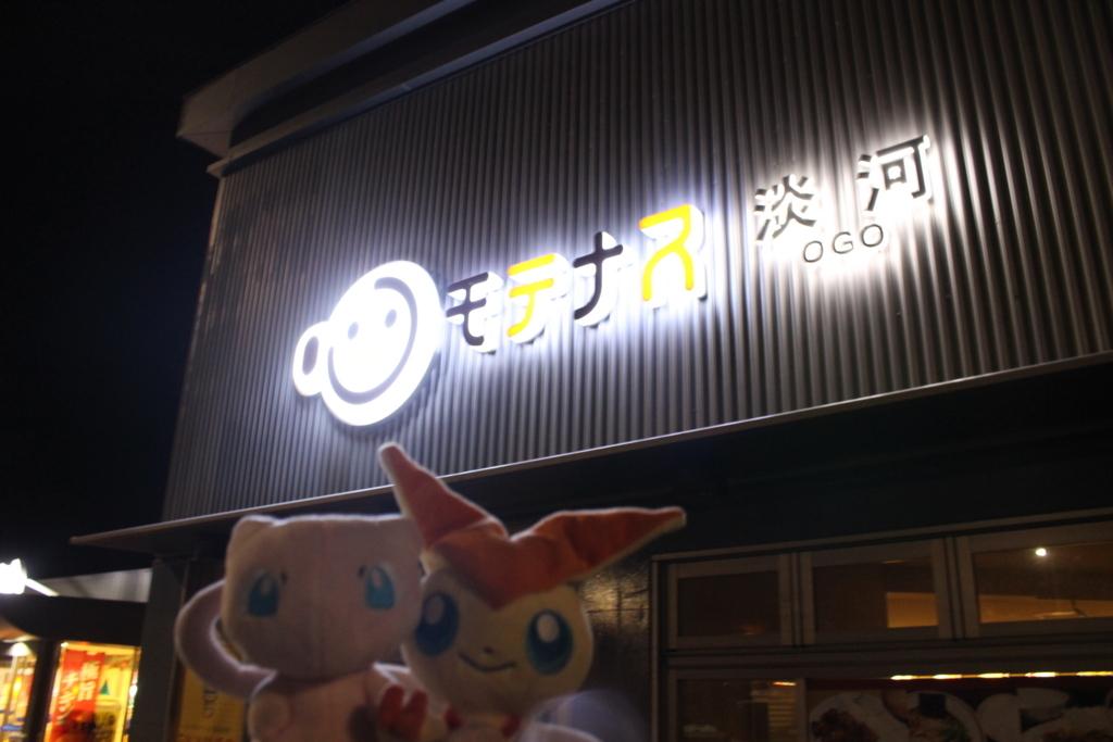 f:id:okuchichibu551:20171226131659j:plain