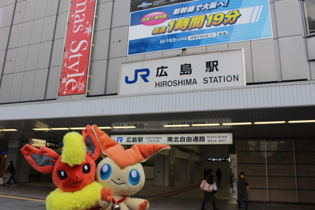 f:id:okuchichibu551:20171226133550j:plain
