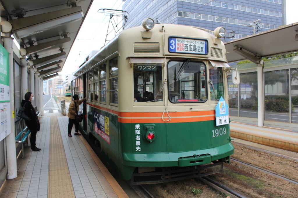 f:id:okuchichibu551:20171226152035j:plain