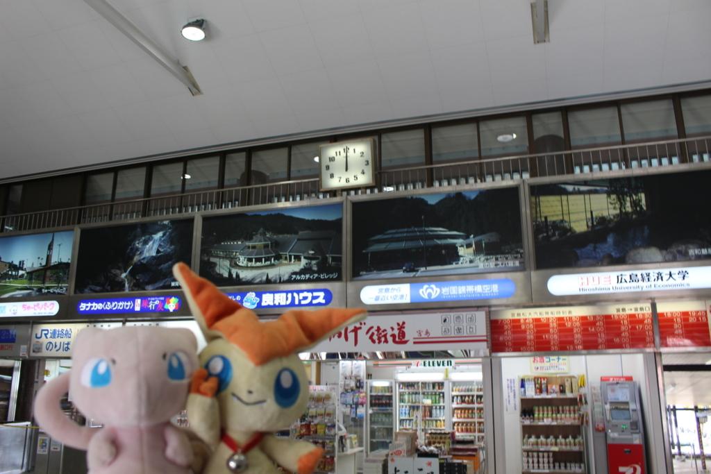 f:id:okuchichibu551:20171226182201j:plain
