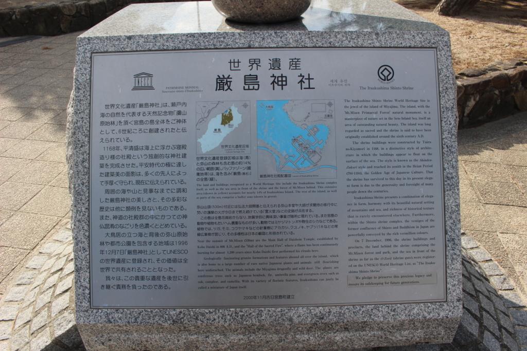 f:id:okuchichibu551:20171226183010j:plain
