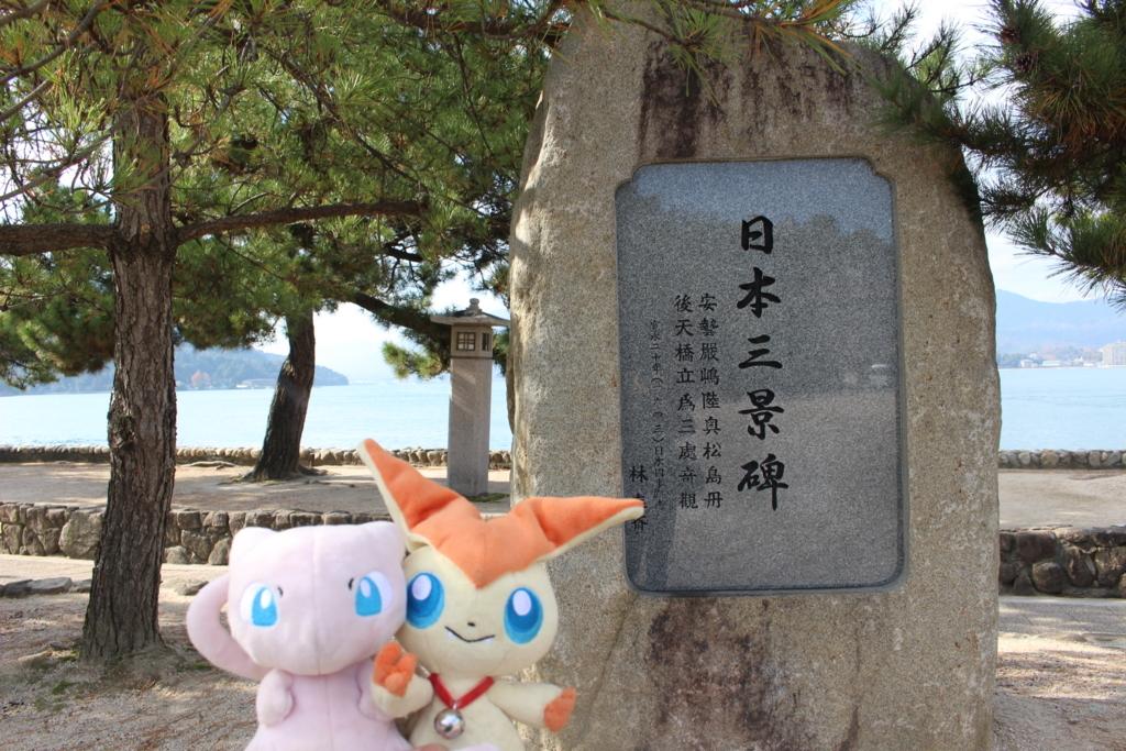 f:id:okuchichibu551:20171226183336j:plain