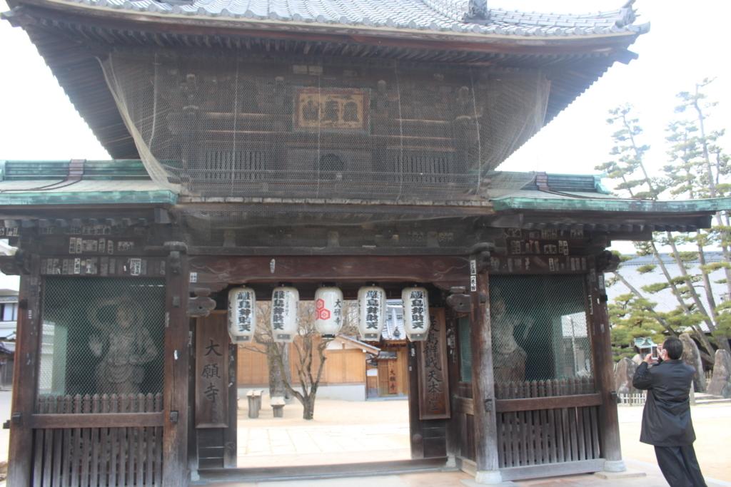 f:id:okuchichibu551:20171226211233j:plain