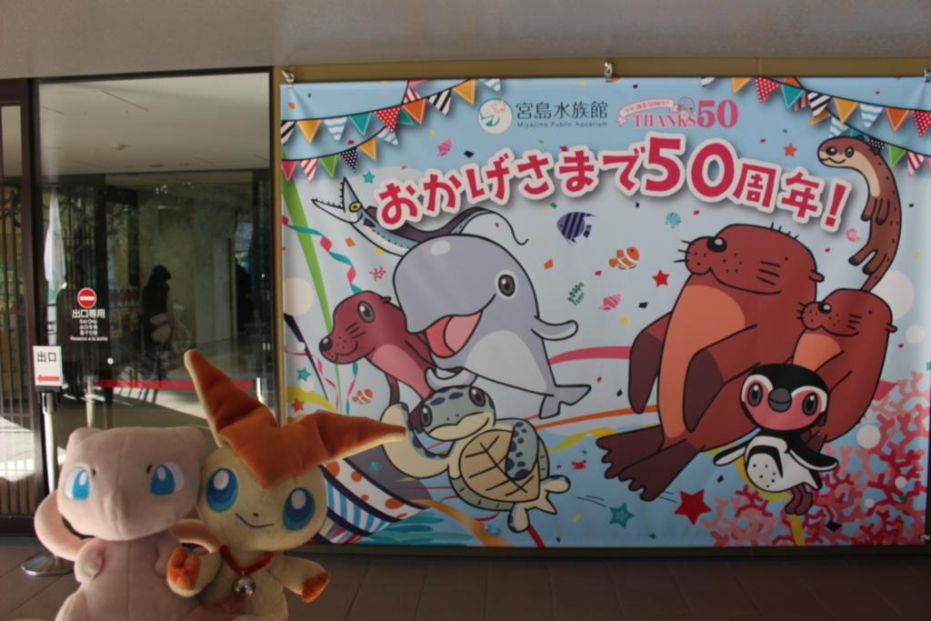 f:id:okuchichibu551:20171226214638j:plain