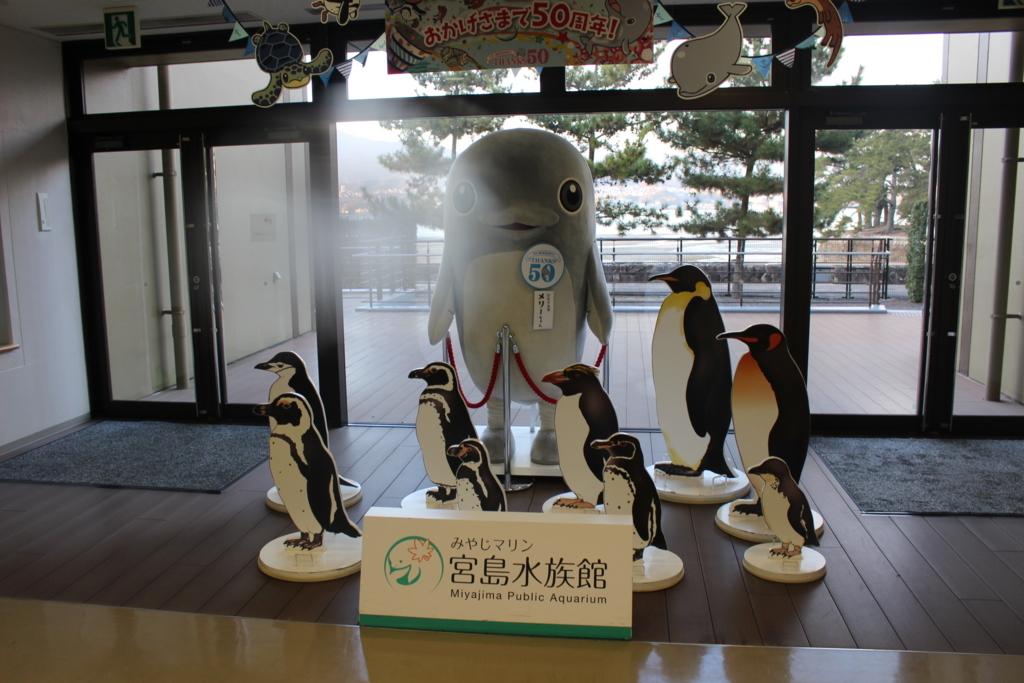 f:id:okuchichibu551:20171228100457j:plain