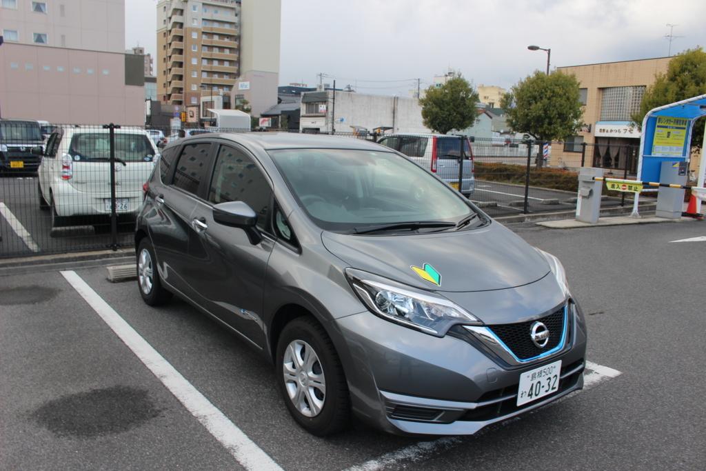 f:id:okuchichibu551:20171228215118j:plain
